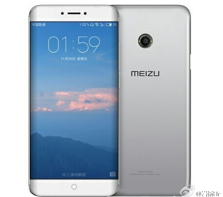 meizu-pro-7-leaked-3