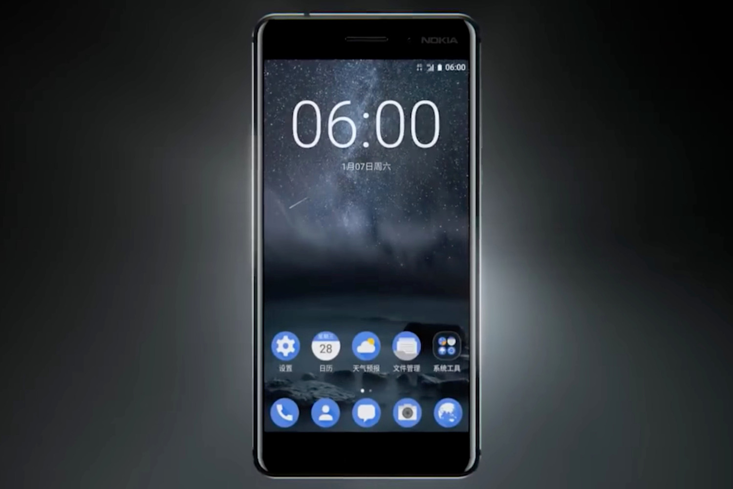 Nokia 6 receives unofficial price hike via third party retailer