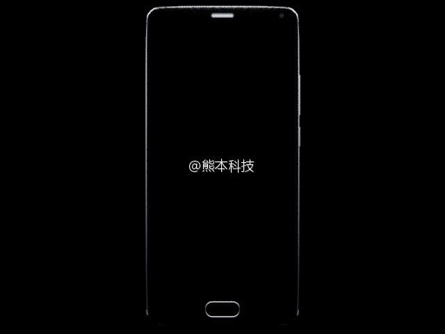 This could possibly be how the upcoming Meizu MX7 looks like