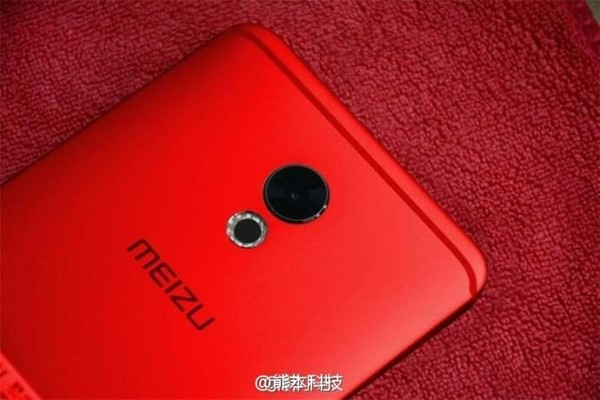 Meizu Pro 6 Plus will soon be available in Red as well