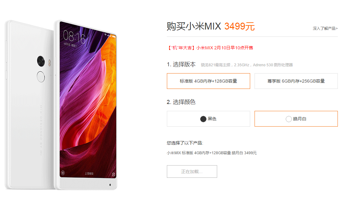 White Xiaomi Mi Mix will go on sale again tomorrow
