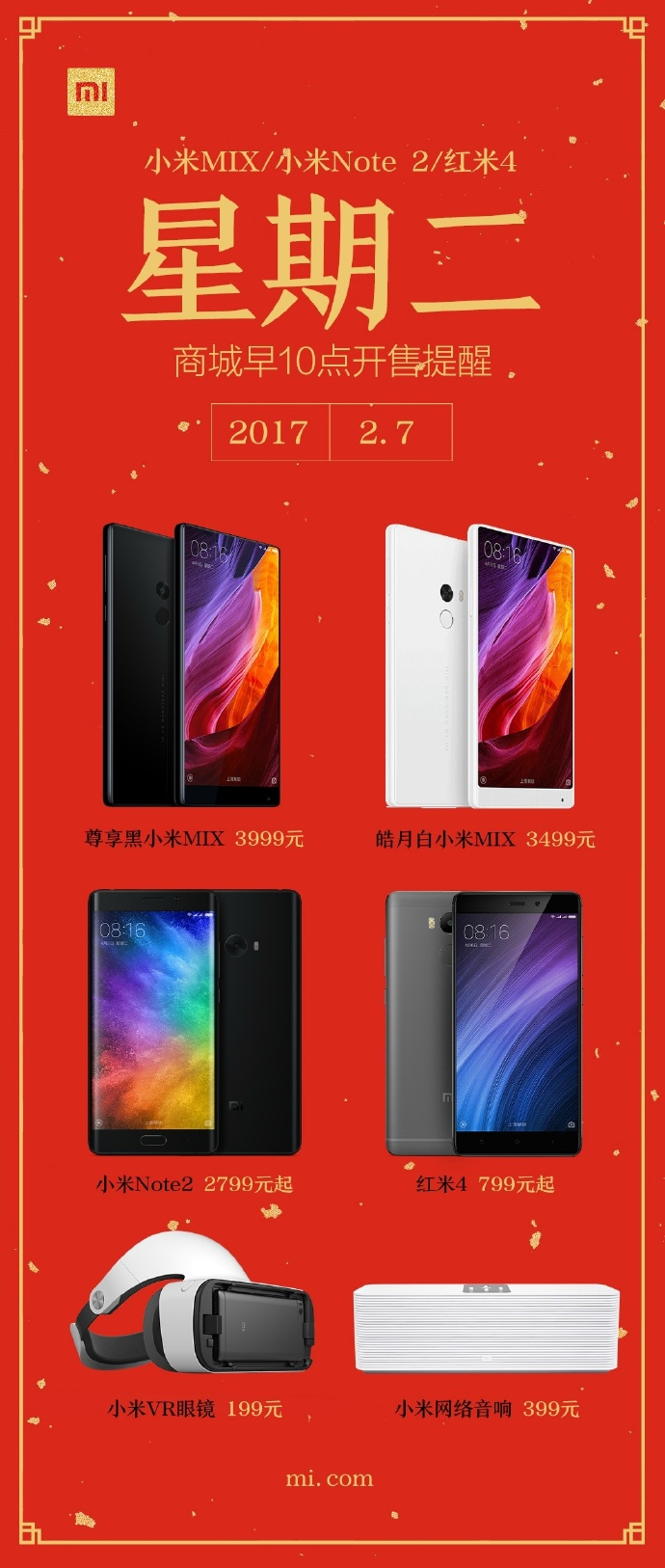 White Xiaomi Mi Mix will go on its first flash sale today
