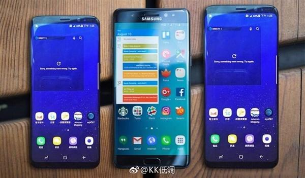 Galaxy S8, Galaxy Note 7, Galaxy S8+