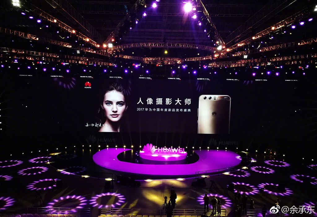 More than 12 million Huawei P9 and P9 plus sold globally