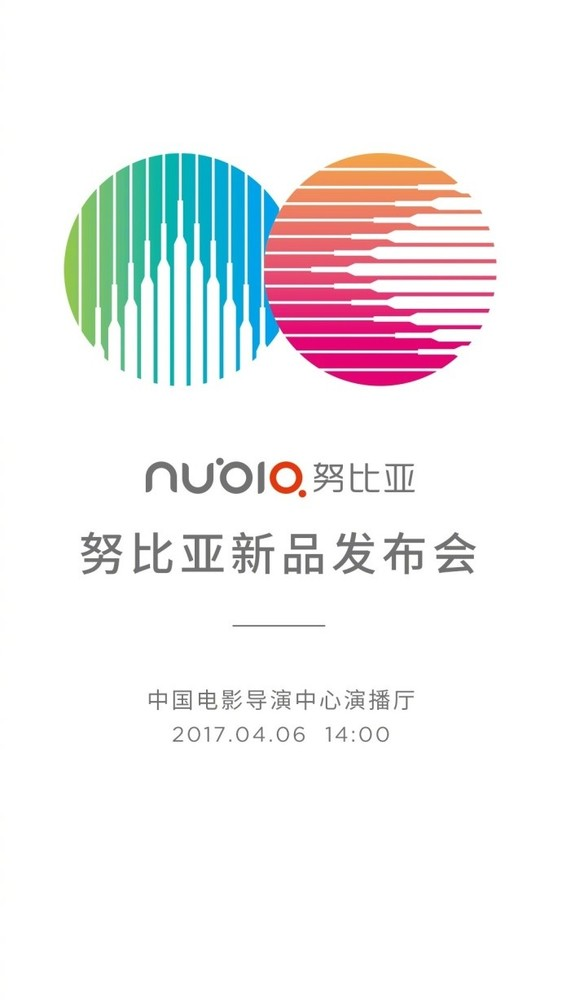 Nubia will be unveiling a new handset on April 6th, rumored to be Z17 Mini
