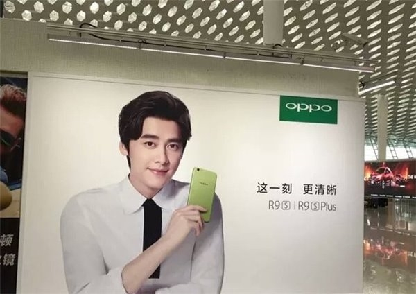 Oppo R9S will come with a new greenish hue
