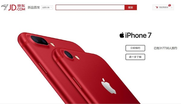 Red iPhone 7 broke 310,000 registrations in China within 24 hours
