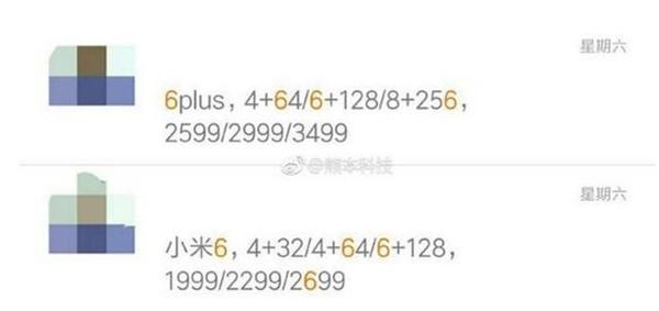Xiaomi Mi 6, Mi 6 Plus Pricing