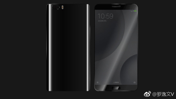 Is this the upcoming Xiaomi Mi6 render