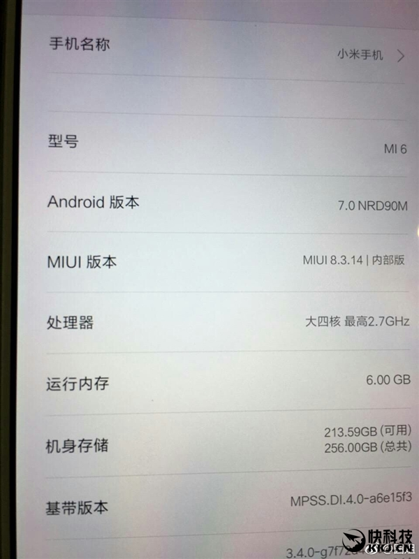 Alleged Xiaomi Mi6 'About Phone' screen shows an incredible 2.7GHz SoC