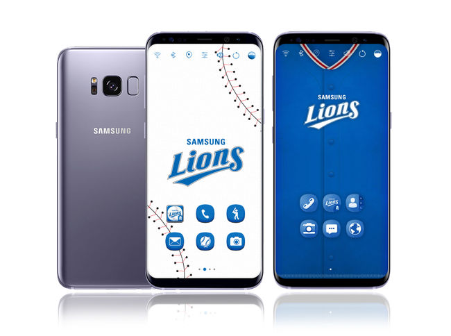 Samsung will be selling limited edition baseball themed Galaxy S8