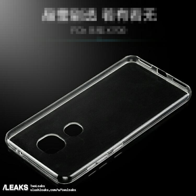 LeEco Le Max 3 Case