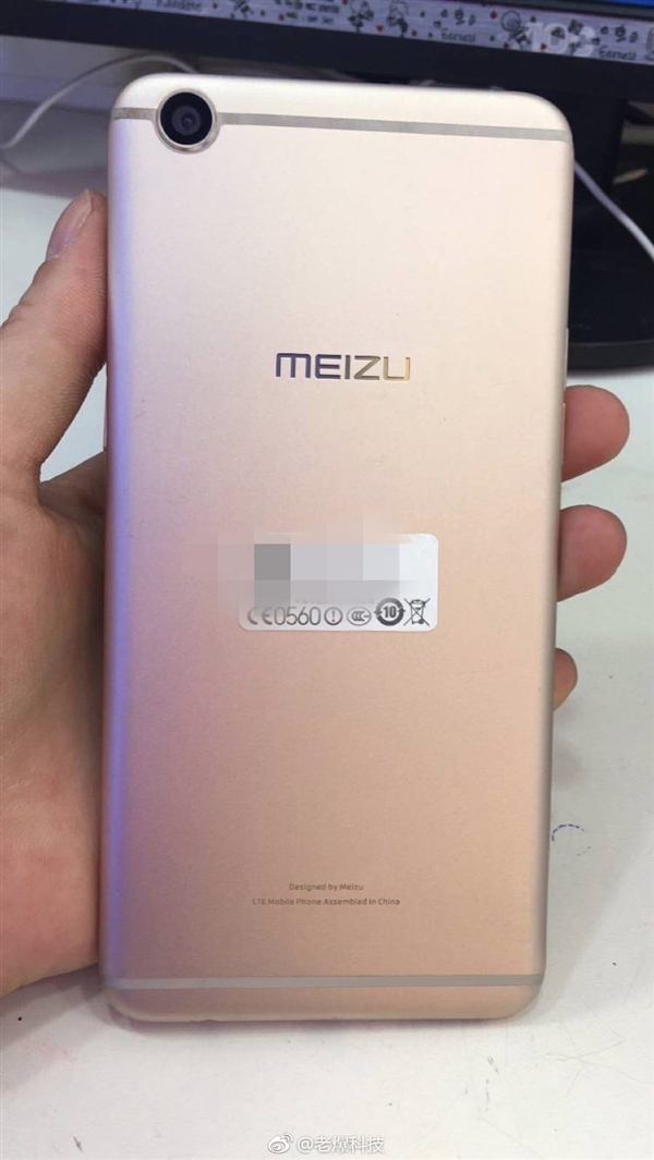 Alleged Meizu E2 live image leaked ahead of launch