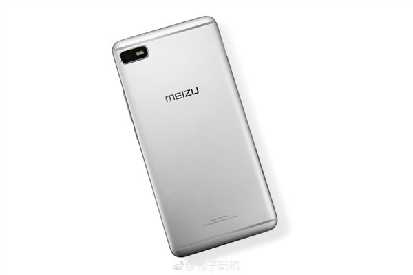 Meizu E2 hands-on video leaked ahead of official announcement