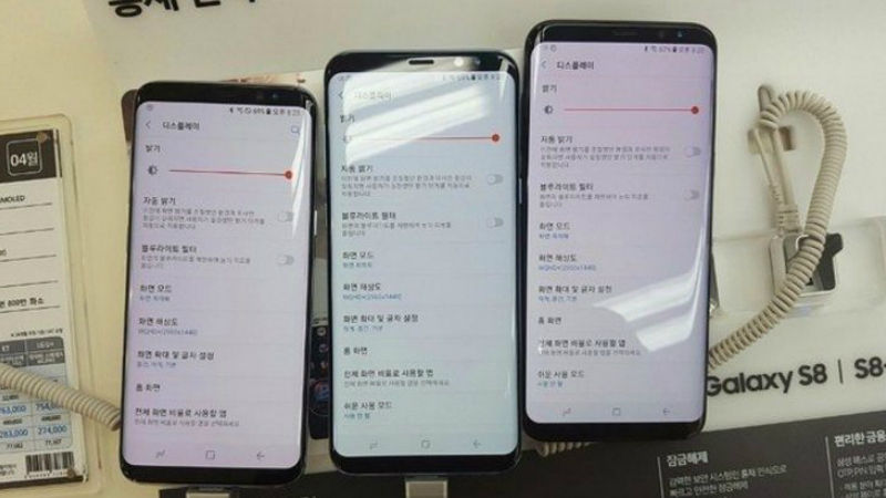 Samsung Galaxy S8 Red Tint Issue