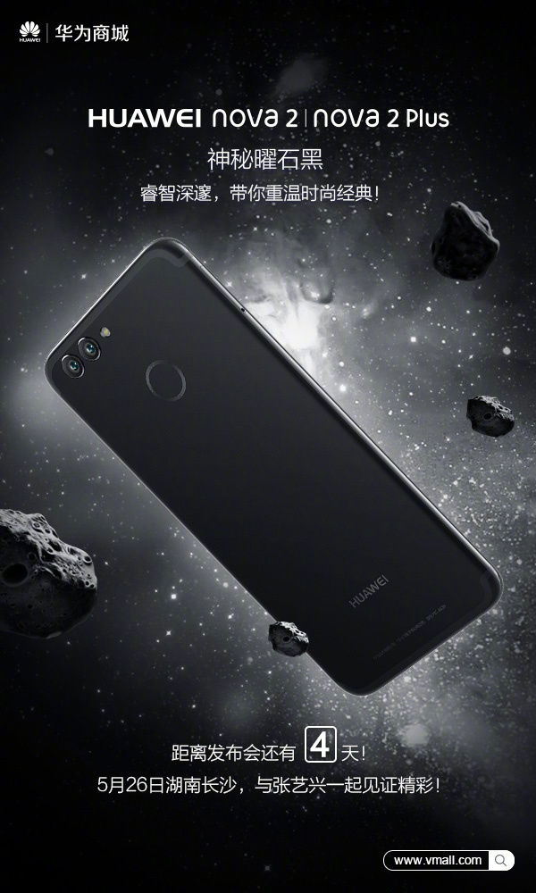Huawei Nova 2 will be available in Black Onyx