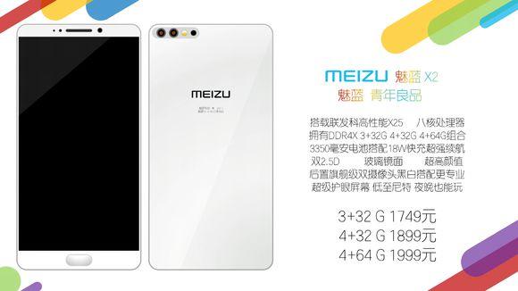 Meizu-X2
