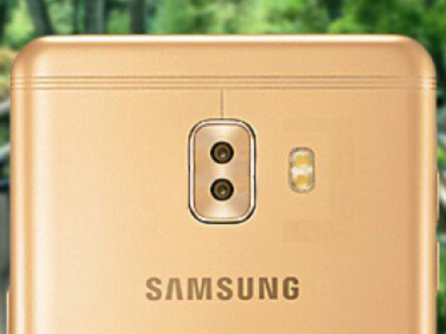 Mysterious Samsung Galaxy C phone with dual rear cameras