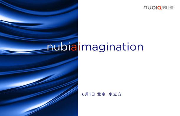 NUbia Z17 Launch