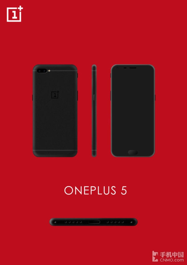 OnePlus 5 360-degree render