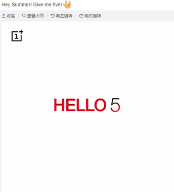 OnePlus-5-launch-teaser