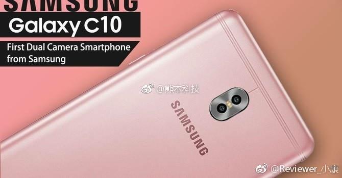 Samsun Galaxy C10