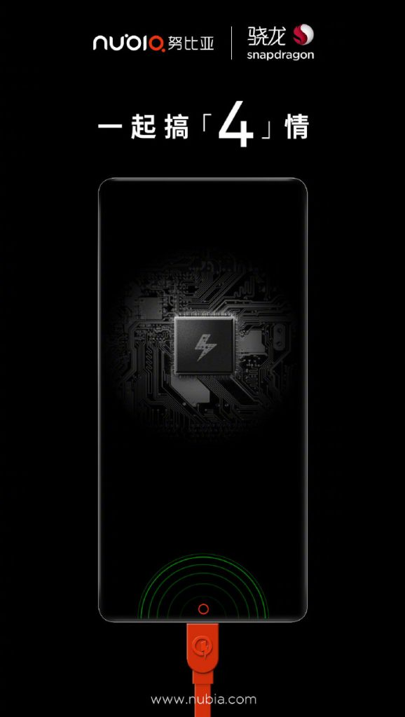 ZTE Nubia Z17 Quick Charge 4.0
