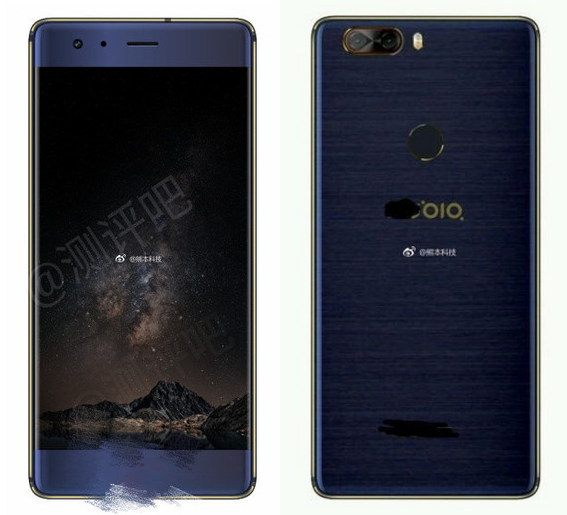 comes zte nubia z17 aliexpress shipping cost paid