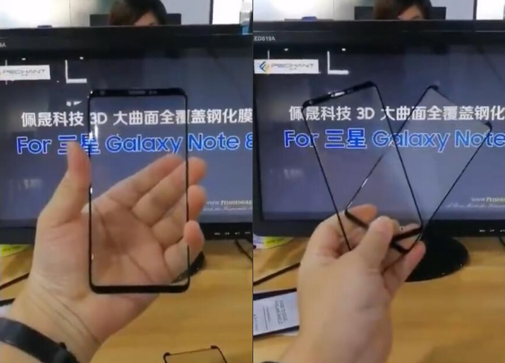 Samsung Galaxy Note 8 front panel and screen protector