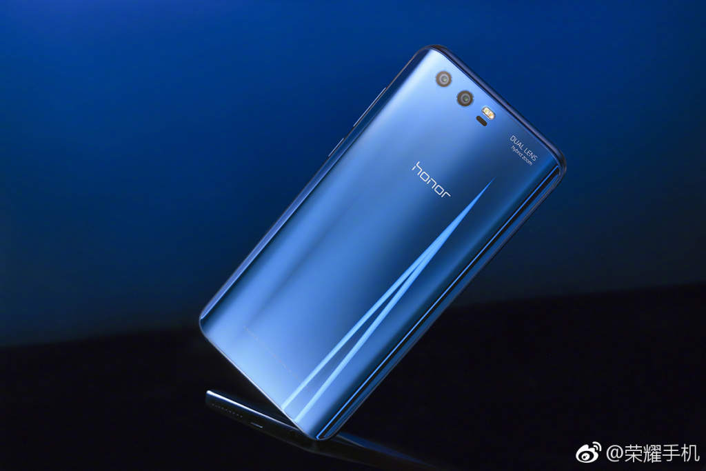 Honor 9 is now official