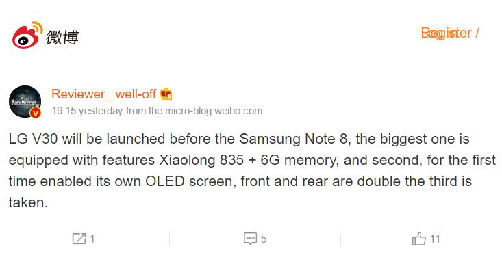 LG V30 Key Specs Leaked