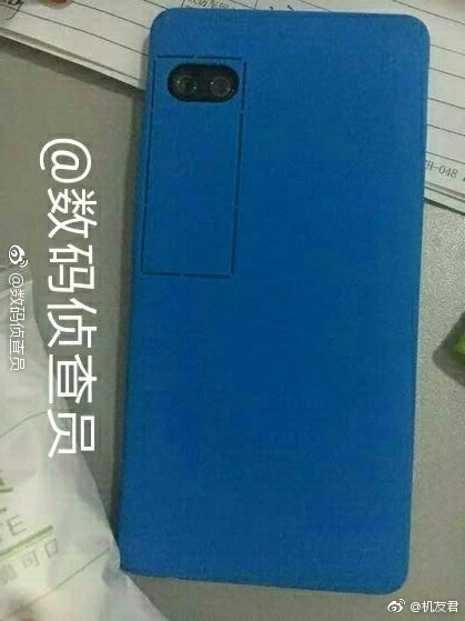 Meizu Pro 7 live images spotted in the wild