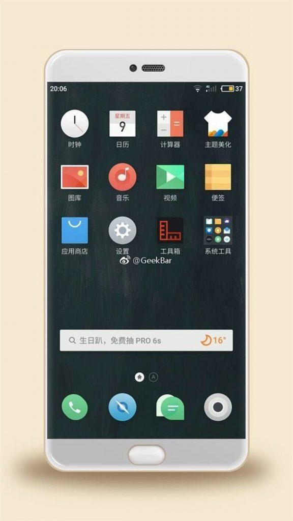 Meizu PRO 7 Leaked Renders