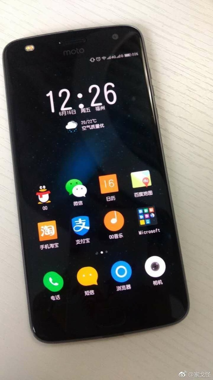 Moto Z2 Play to come with ZUI in China