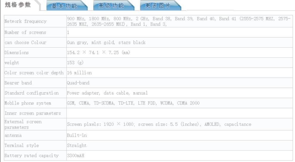 OnePlus 5 TENAA