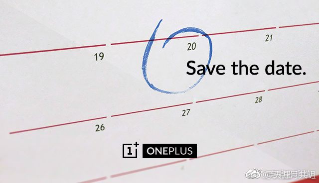OnePlus 5 to be unveiled on June 20th