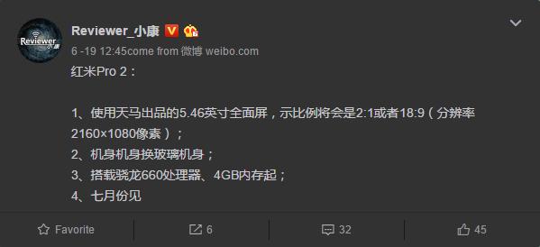 Xiaomi Redmi Pro 2 reviewer leaks