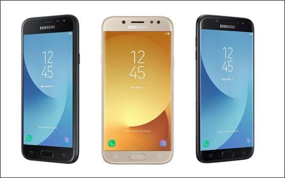 Samsung Galaxy J3, J5, J7 (2017)