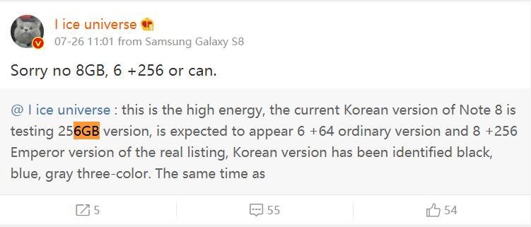 Samsung Galaxy Note 8 Emepror Edition Config