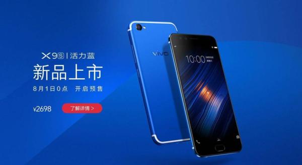 Blue Vivo X9s