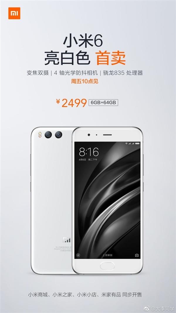 White Xiaomi Mi 6