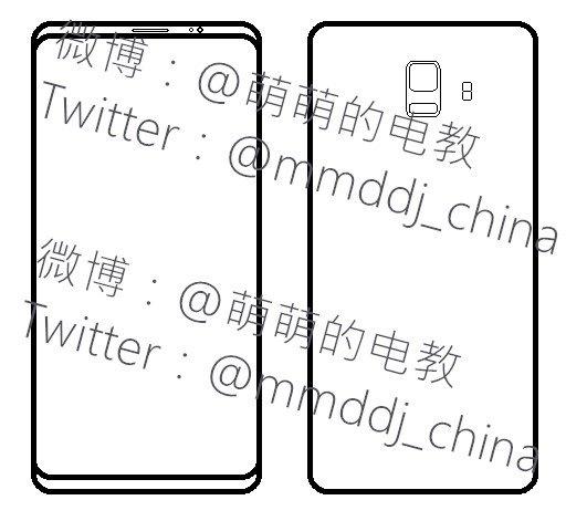 Galaxy A5 A7 2018 design