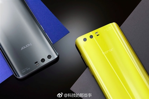 Huawei Honor 9