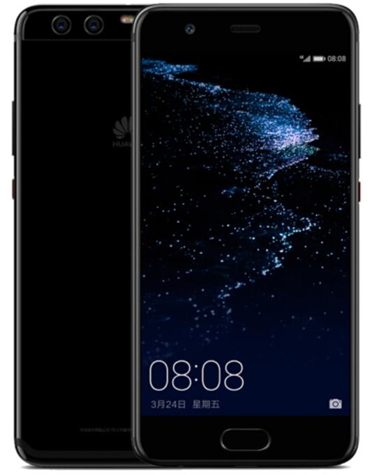 Huawei P10 Bright Black
