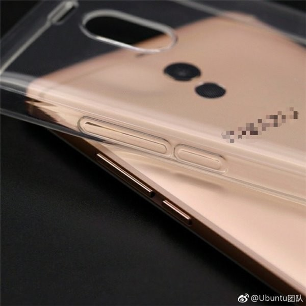 Meizu M6 Note Leaked