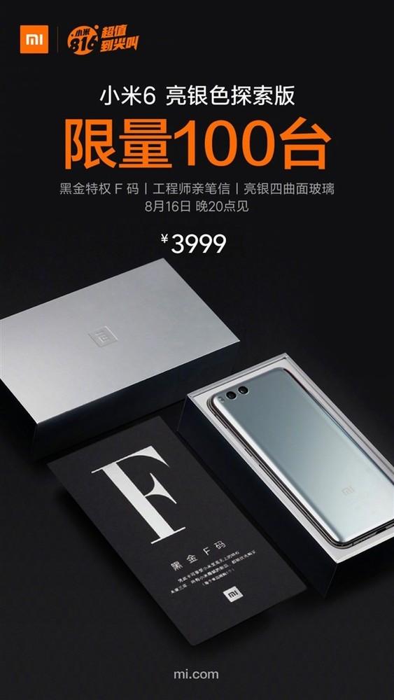 Mercury Silver Xiaomi Mi 6