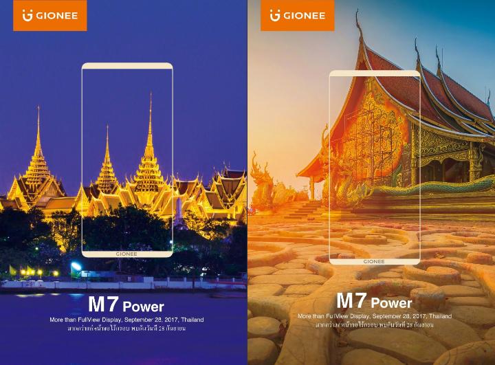 Gionee M7 Power