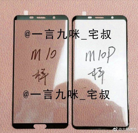 Huawei Mate 10 and mate 10 Pro front panels