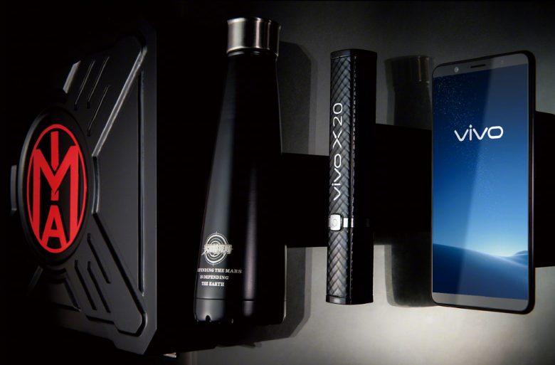 Vivo X20 official renders