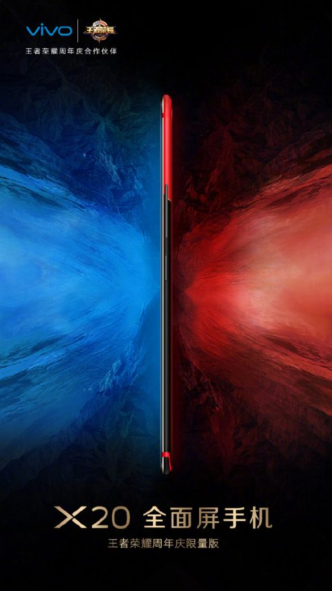 Vivo announces a new limited Vivo X20 King Of Glory edition